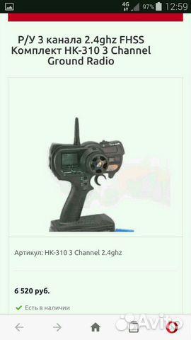 Аппаратура радио управления Hobby King 89193298321 купить 2