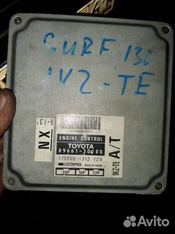 89638331717  Продам эбу двигателя 1kzte
