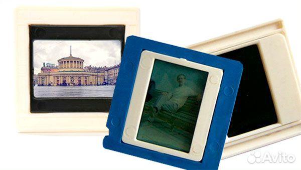 нашем фотографии со слайдов в саратове цените переставайте удивлять