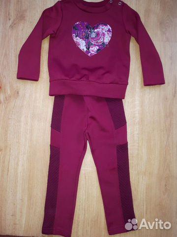 Одежда детская  купить 1