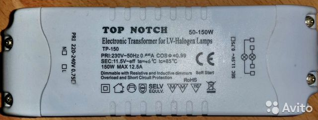 Блок питания 12в для галогеновых ламп 150 вт-10 шт
