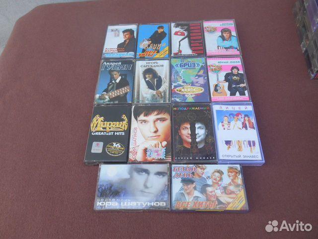 Аудиокассеты и боксы для кассет 89009245289 купить 2