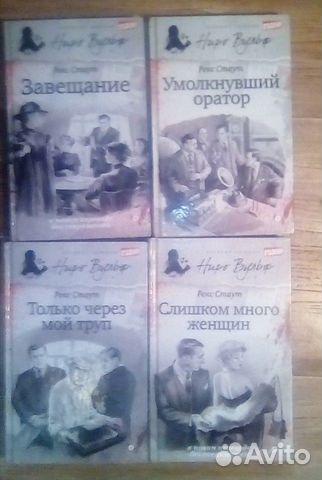 Продаю книги 89536307686 купить 3