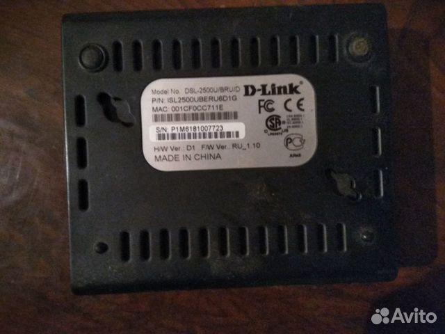 Маршрутизатор D-link DSL-2500U 89532442093 купить 3