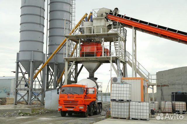 Бетон назрани норма бетон завод