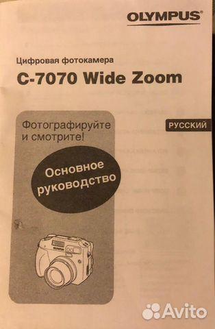 Фотоаппарат 89028522909 купить 4