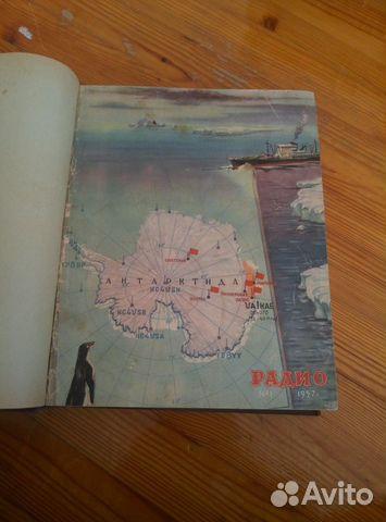 Журнал Радио СССР 89896745371 купить 5