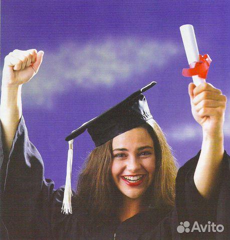 Помощь в написании курсовых работ, дипломов и иных 89021601564 купить 1