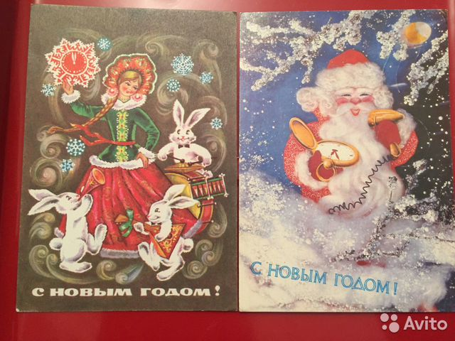15 рублей стоит открытки
