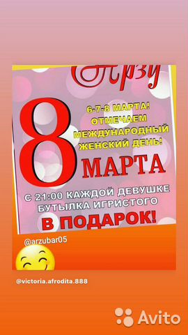 Работа в краснодаре девушкам авито вахтовая работа для девушки в москве