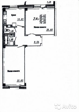 2-к квартира, 67 м², 5/9 эт. 89191208657 купить 1