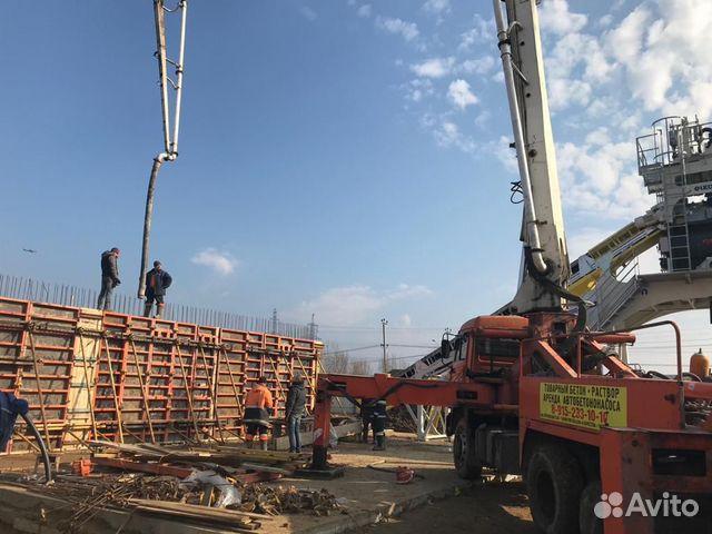 Русь бетон домодедово чем штробить бетон