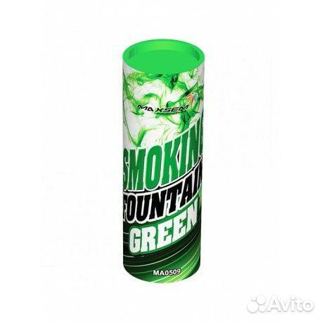 Цветной дым Зеленый 89625863668 купить 1