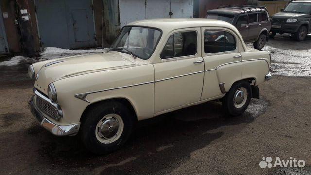 Москвич 407, до 1960 89656617786 купить 1