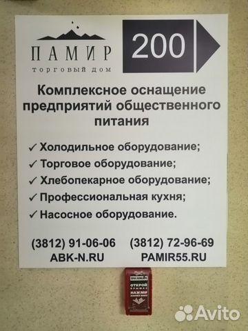 Канализационный насос vodotok V 1300 DF  89333028987 купить 8