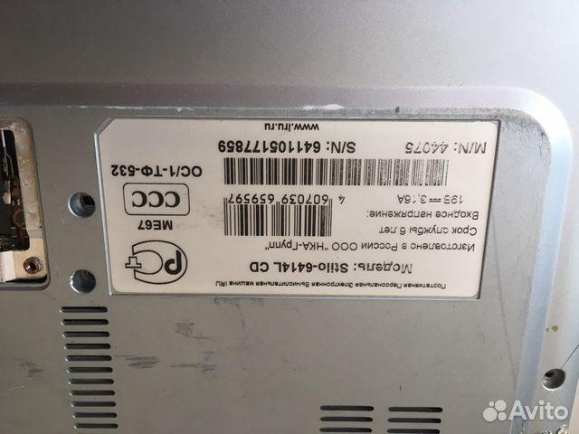 Ноутбук IRU на запчасти  89171294353 купить 3
