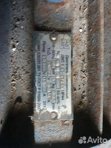 Электродвигатель 89999691215 купить 5