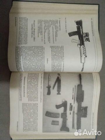 Оружие пехоты - справочник купить 5