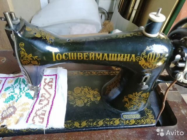 Швейные машины Зингер и Подольская 89515554156 купить 2