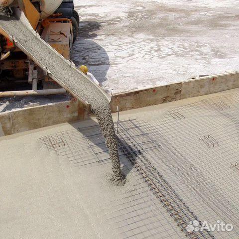 Бетон пирочинское шоссе керамзитобетон стена узел
