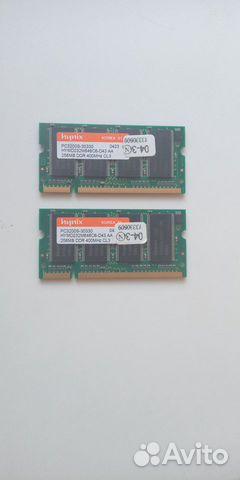 Оперативная память разная  89507079993 купить 4