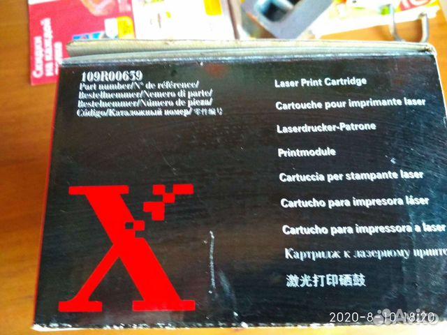 Cartridge  buy 2