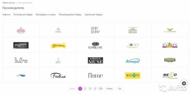 Готовый интернет-магазин косметики и парфюмерии  89676082788 купить 7