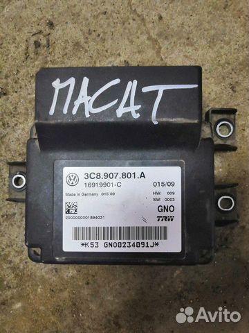 Электронный блок (Volkswagen Passat)  89226688886 купить 1