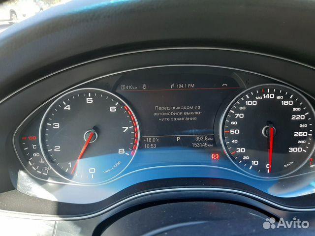 Audi A6, 2013  89537455901 купить 8