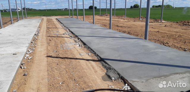Купить бетон раствор в димитровграде печатный бетон москва