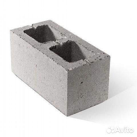 Купить бетон в магнитогорске на авито тема строительные растворы