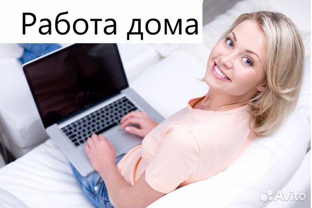 Работа онлайн медногорск работа в 16 лет москва вакансии для девушек