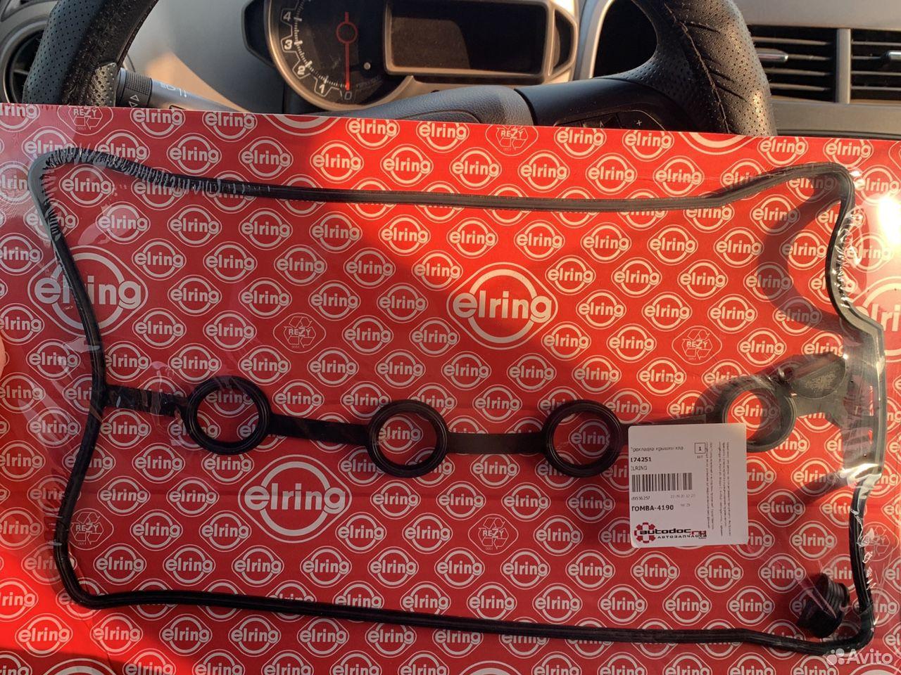 Прокладка клапанной крышки гбц GM/Opel  89537032670 купить 1