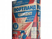 Цемент м 500