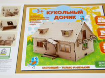 Кукольный домик с мансардой и обоями со шторками