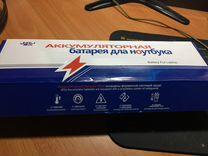 Батарея A41N1308, X451