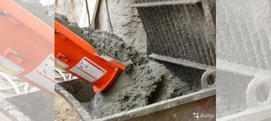 Авито брянск заказать бетон купить бетон в запорожье