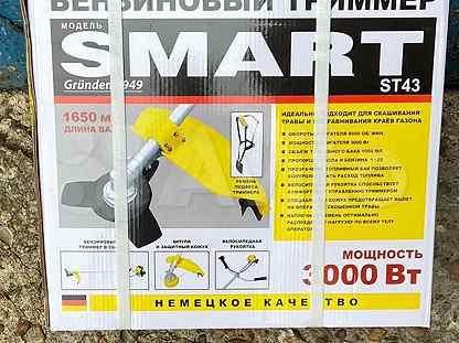 Спасск дальний дома техника стринги от гуччи женские