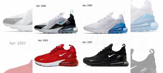 25a3f4b3 Кроссовки Nike купить в Москве на Avito — Объявления на сайте Авито