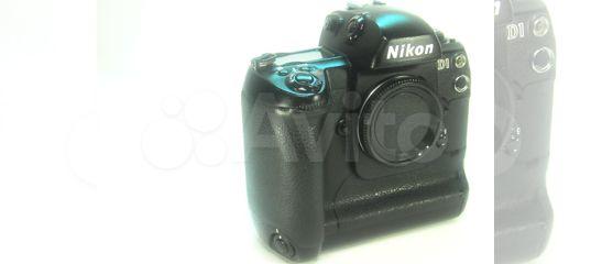 Nikon D1x D1 D1h Avito