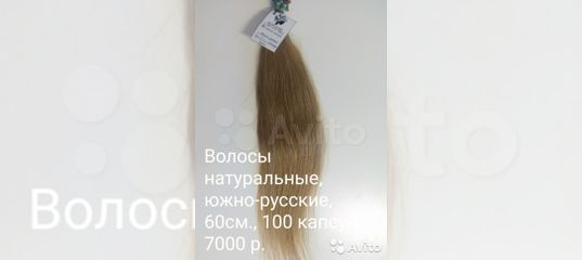naturalnoe-russkie-fotografii-porno-video-gde-parni-konchili-telkam-na-zadnitsu