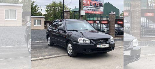 Автоломбард ростов на дону купить авто с пробегом в автосалон ниссан адреса в москве
