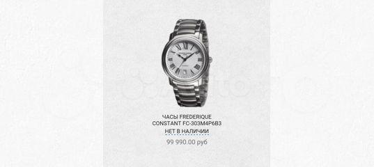 Констант часы продам на фредерик шпаргалка продам часы