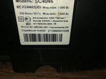Пылесос SAMSUNG SC4046