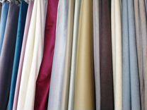 Ткань для штор блекаут (бордо, шоколад, черн)