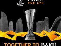 Финал Лиги Европы в Баку 1 категория