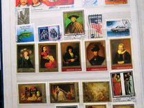 Марки новые различные колекции