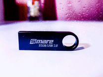 Флешка USB 32Gb арт.0004