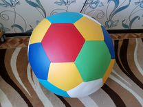Мяч набивной для занятий лфк