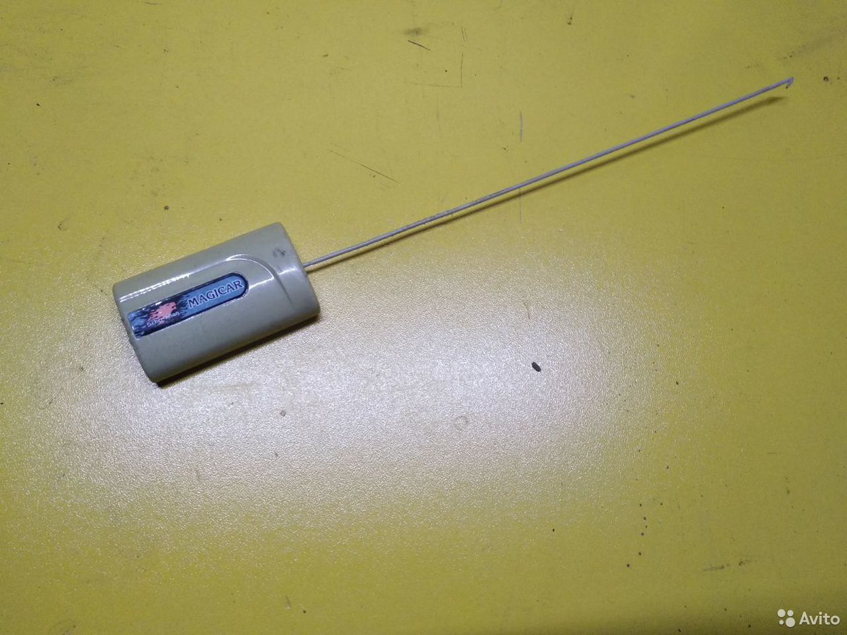 Антенны для сигнализаций  89000273703 купить 1
